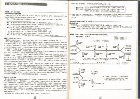 shingo_shiryo001_convert_20121029211939.jpg