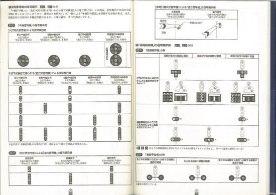shingo_shiryo002_convert_20121029212013.jpg