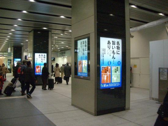shinosaka_convert_20121119180216.jpg