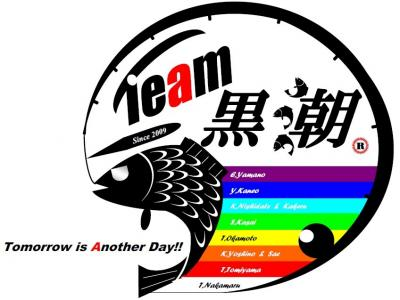 TEAM黒潮Logomark_convert_20130214203902