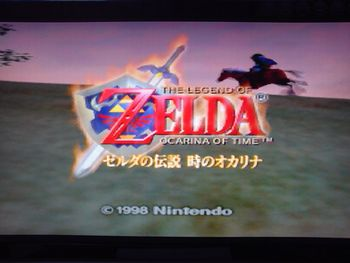 N64_ゼルダ1