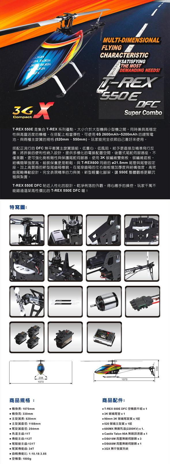 201210-550E20DFC_ch.jpg