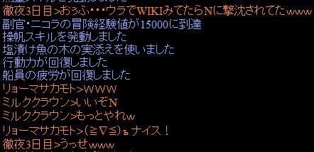 2012y06m05d_101433123.jpg