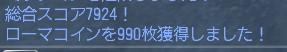 9909.jpg