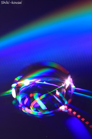 光の水玉写真 【銀河超特急ステーション】