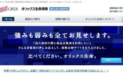 無題3_convert_20120716201417