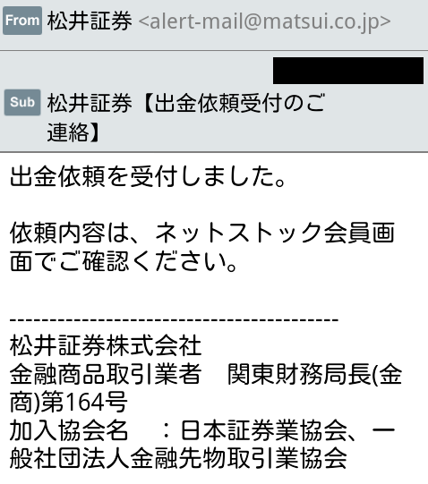 mailinfo (2)