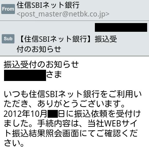 mailinfo (1)