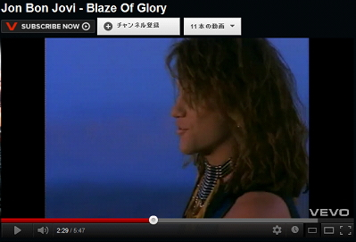 Original Blaze of Glory