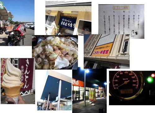 image_maruhachi.jpg