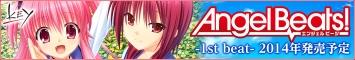 ab_pc_banner_710.jpg