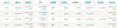 Baidu IME_2014-11-24_17-36-7