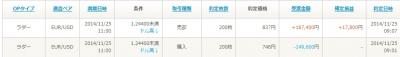 Baidu IME_2014-11-25_9-44-17