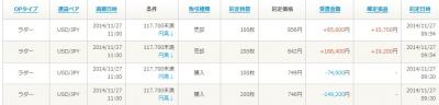 Baidu IME_2014-11-27_10-8-47