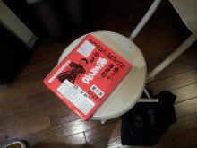 2013noukai19.jpg