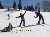 yuzawa13.jpg
