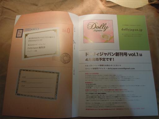 DSCN9712.jpg