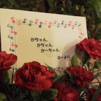 2012母の日