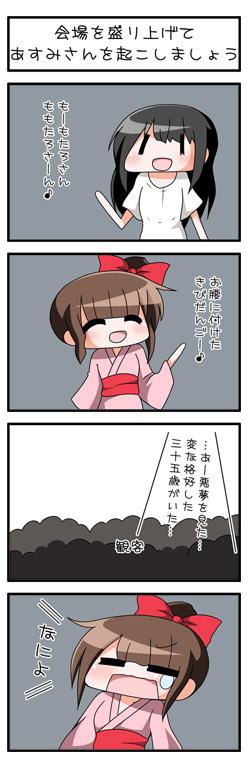 asumi_113.jpg