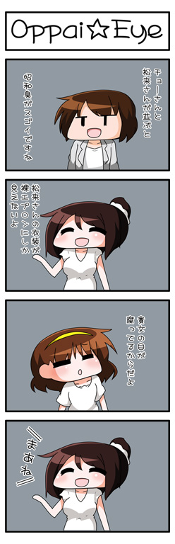 asumi_116.jpg