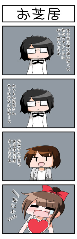 asumi_117.jpg
