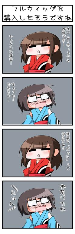 asumi_119.jpg