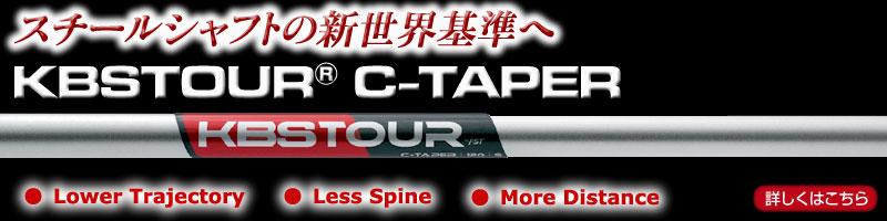 c-tape.jpg