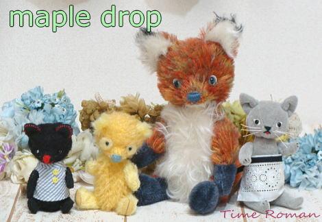 maple dropさま