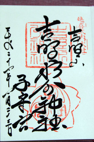 mikumari04265.jpg