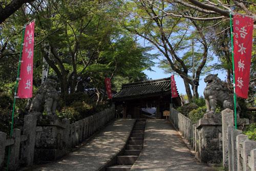 yosimizu05041.jpg