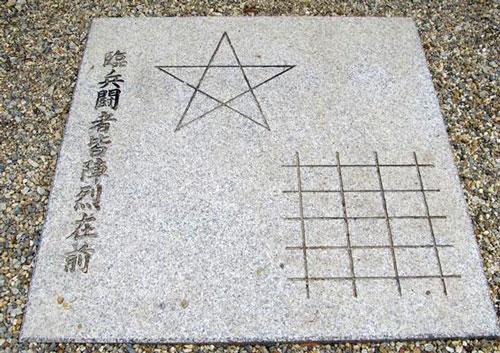 yosimizu05049-(2).jpg