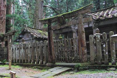 yuukihideyasu0816.jpg
