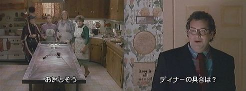 マンイーター 厨房