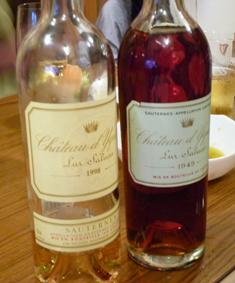 貴腐ワインの競演