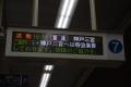 阪急電鉄-20140127-2