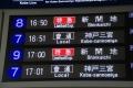 阪急電鉄-20140127-3