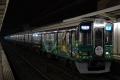 阪急-9407西山天王山ラッピング-5