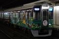 阪急-9407西山天王山ラッピング-6
