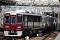 阪急-n1300-9
