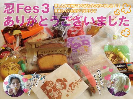 blog_fes_s.jpg
