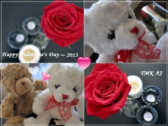 バレンタインベア