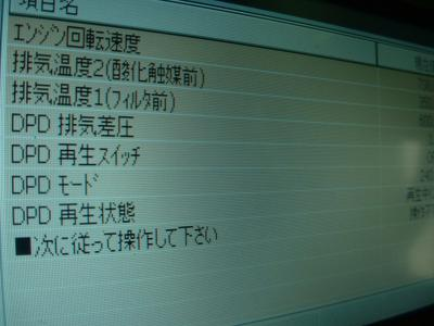 DSCF0161_20130123172819.jpg