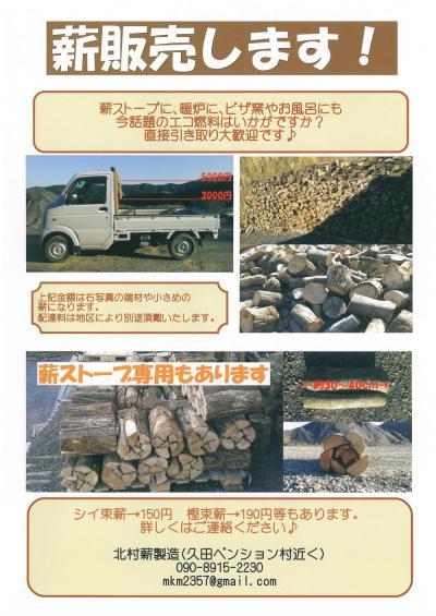 page-0001_convert_20130206103941.jpg