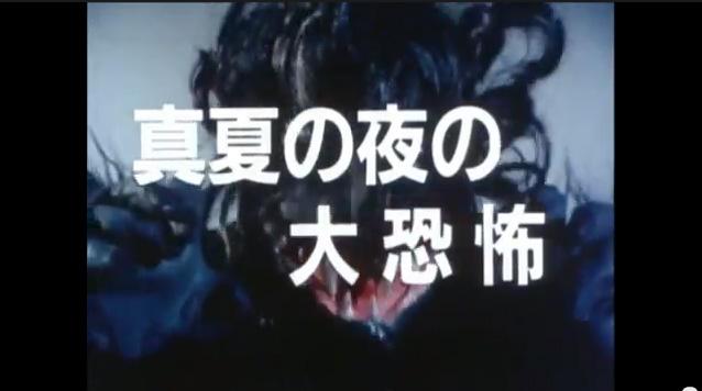 daikyoufu.jpg