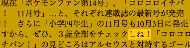 shinde_douzo.jpg