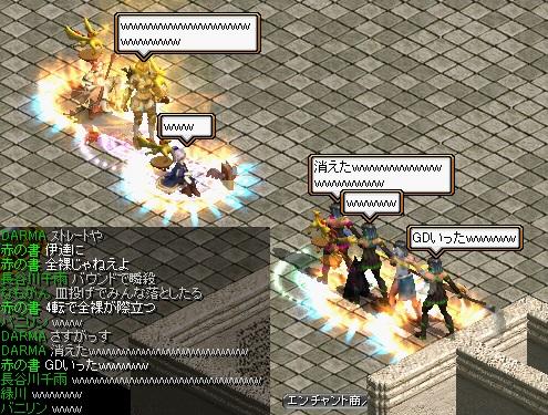 2日暁GH3
