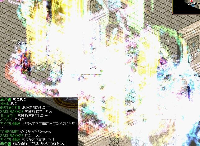 GH5_20140119011020462.jpg
