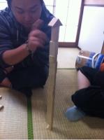 積み木(しおん) (149x200)