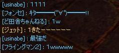11_20120618112035.jpg