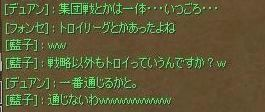 3_20120625103025.jpg